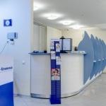 СМ-Клиника, Москва, информативная МРТ-диагностика