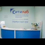 Ситилаб, Москва - лидер диагностических обследований  Источник: http://diagnozlab.com/add-directory-listing?bundle=directory_listing УЗИ Анализы и МРТ