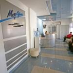 Клиника МРТ МедАр, Челябинск - квалифицированная МРТ-диагностика