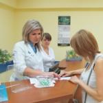 Б.А.Т., Харьков - медицинские анализы и лабораторные исследования