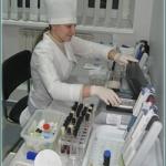 Ацинус, г.Кировоград - лабораторные исследования - все виды анализов