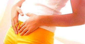 Мочевая система – система органов, которая формирует, накапливает и выделяет мочу