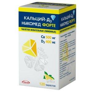 Кальций Д3 – комбинированный препарат, который нормализует и регулирует обмен кальция и фосфора в организме