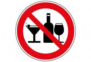 Категорически запрещено употреблять алкогольные напитки!
