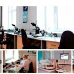 Вся медицина, Челябинск - собственная лаборатория анализов