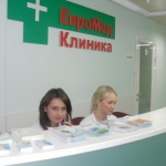 ЕвроМед клиника, Новосибирск - полный спектр анализов  Источник: http://diagnozlab.com/add-directory-listing?bundle=directory_listing УЗИ Анализы и МРТ