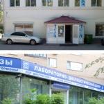 СМ-Клиника, Москва, лабораторные анализы  Источник: http://diagnozlab.com/add-directory-listing?bundle=directory_listing УЗИ Анализы и МРТ