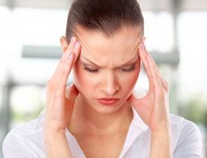 Гипотония - пониженное давление
